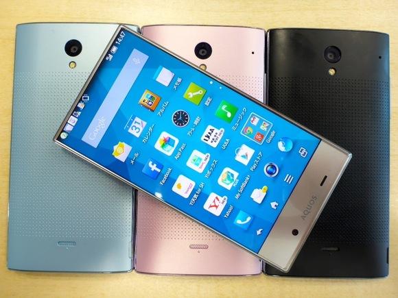 aquos-crystal-smartphone
